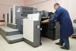 Paper Offset Printing Services, Commercial, Pan India