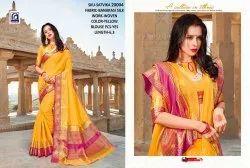 Rachna Banarasi Silk Satvika Catalog Saree Set For Woman 4