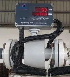 Aster Flow Meter