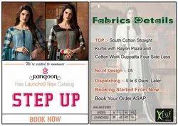 Rangoon Step Up South Cotton Kurti With Palazzo And Dupatta
