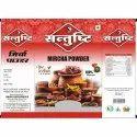 Santushti Organic Red Chilli Powder
