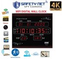 Safetynet WiFi Digital Clock Camera