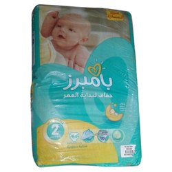 Pampers Baby Diaper, Packaging Type: Packet