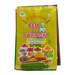 Aman Organic Turmeric Powder, For Cooking, Packaging Type: Packets