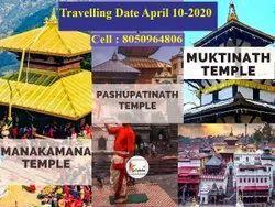 45 HUBLI NEPAL TOUR WITH MUKTHINATH DARSHAN