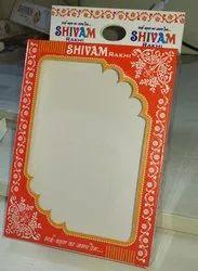 Paper Rectangular Rakhi Loose Box