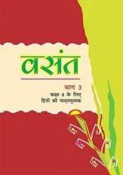 NCERT Vasant Hindi For Class 8