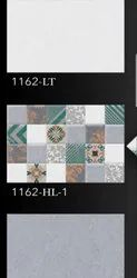 Elevation Ceramic Mosaic Wall Tiles 250 x 400, Thickness: 5-10 mm