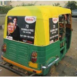 Auto Rickshaw Advertising Services Aspirebussineslink., Mode Of Advertising: Offline
