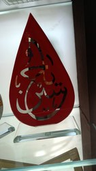 Glass Tear Drop Ya Hussain