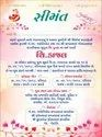 Marriage Card Design Service