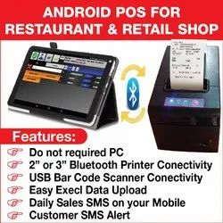 Wonder POS POS Billing Software, 8 0, Model: Java, Rs 5000