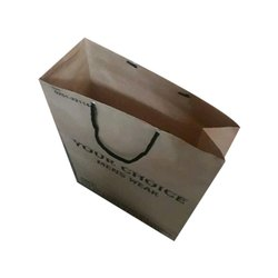 Brown Craft Paper Shopping Bag, Capacity: 1-2 Kg