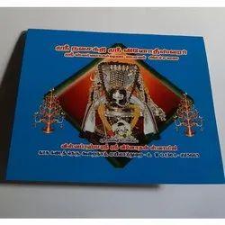Devotional Books in Chennai - Latest Price & Mandi Rates