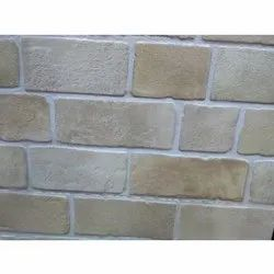 Brick Shaped Wall Tiles