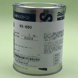 Shin-Etsu Black Grease KS660 KS660B For Electrical Conduction