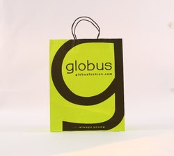 Kraft Paper Globus Paper Carry Bag, Bag Size: 15.5x12x5, Features: Attractive And Cost Effective