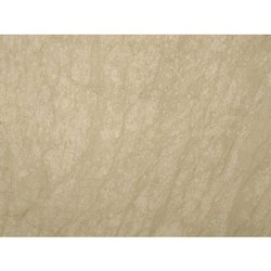 Beige Italian Marble Slab, Thickness: 16 mm, Application Area: Flooring