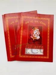 paper board Multicolor Janampatrika File Cover, Paper Size: A4