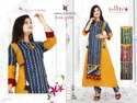 Ladies Fancy a Line Cotton Kurti With Palazzo Set