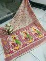 Dhakai Soft Jamdani Saree
