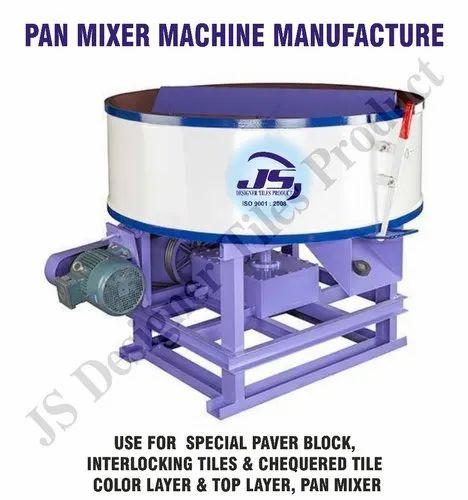 JS Customuised Pan Mixer Machine