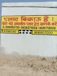 Agricultural Land Sale Services