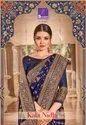Shangrila Kala Nidhi Vol-2 Meenakari Weaving Silk Saree