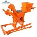 Manual Interlock Brick Making Machine