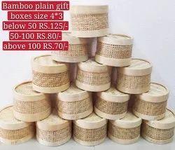 4 X 3  Inch Bamboo Box