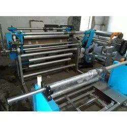 Laminated Paper Roll Slitting Machine