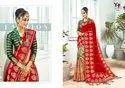 Angaari Silk Banarasi Art Silk Saree By Yadu Nandan Fashion