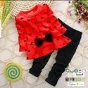 BCI Cotton Kids Casual Wear