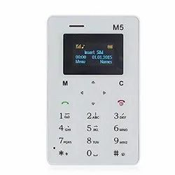 M5 Mini Card Cell Phones Ultra Thin Student Version Support MP3 Play (White, 4. 5mm)