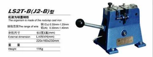 J2- Cold welding Machine