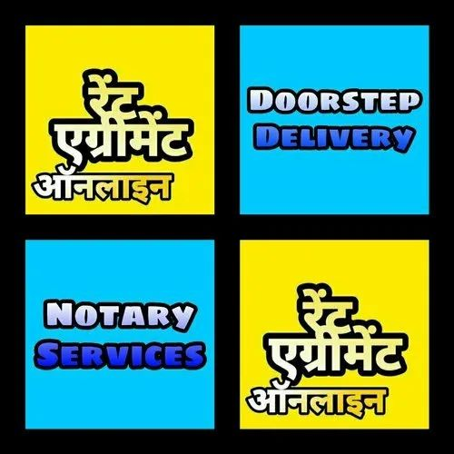 Notary Service in Mumbai, Capacity: As Client Orders, Application Usage: Online Appointment Accepted