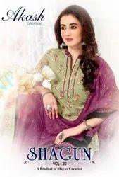 Akash Shagun Vol-20 Printed Cotton Dress Material Catalog