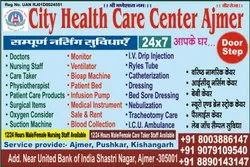 Hame Care Services At Home