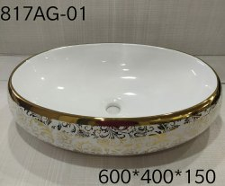 Imported Ceramic Table Top Wash Basin