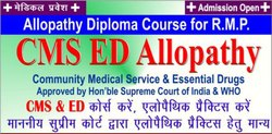 CMS ED Allopathic Course