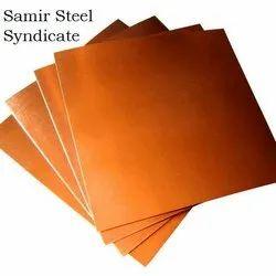 Beryllium Copper Cut Size Shim ( BeCu )