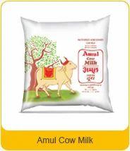 Apna Bazar, Jalpaiguri - Retailer of Amul Processed Cheese